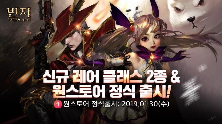 반지_빅배너